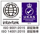 ISO9001、ISO14001認証取得